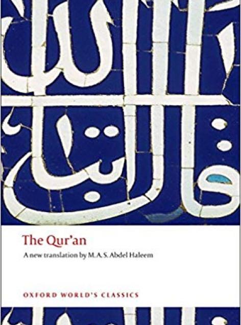 Book cover art for The Qur'an by Unknown