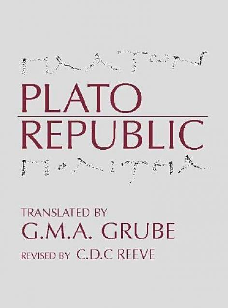 Book cover art for Republic by Plato